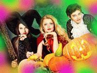 Сценарий вечеринки на Хеллоуин