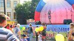 День города Краснодара