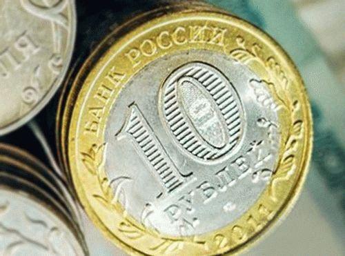 Праздник 8 сентября - День Финансиста в России
