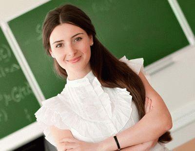 Праздник 5 октября - Праздник День учителя