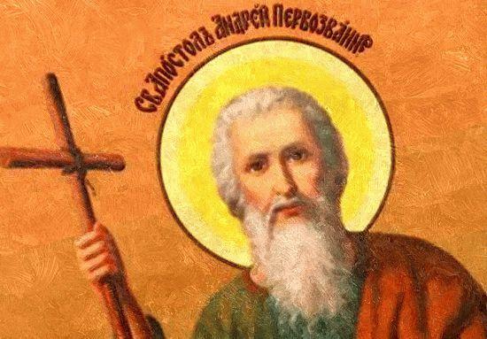 День святого Андрея Первозванного