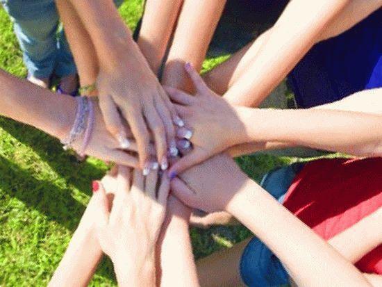 Праздник 30 июля - Международный день дружбы