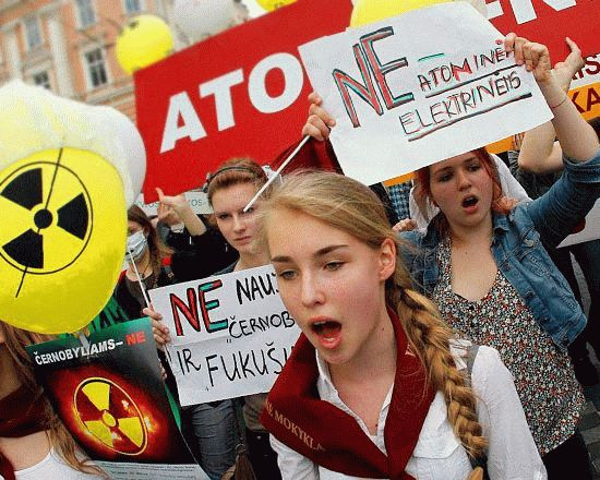 29 августа - День против ядерных испытаний