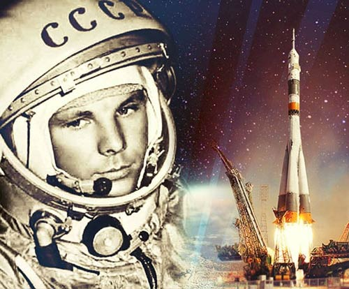 12 апреля Праздник День космонавтики