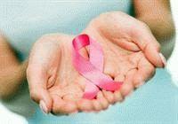 День борьбы с раковыми заболеваниями