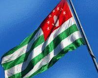 Праздник 26 августа - День независимости Абхазии