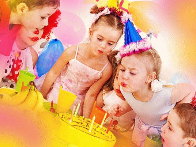 Сценарии детских Дней рождений