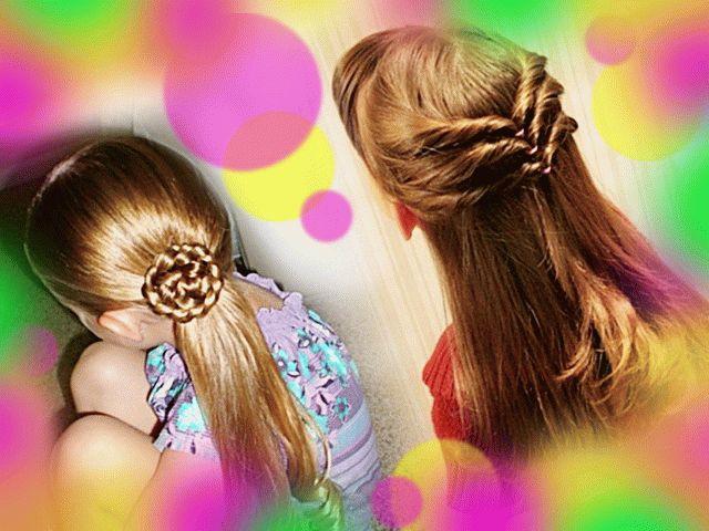 Детские прически с длинными волосами