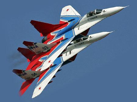 Праздник 24 марта – День штурманской службы ВВС России