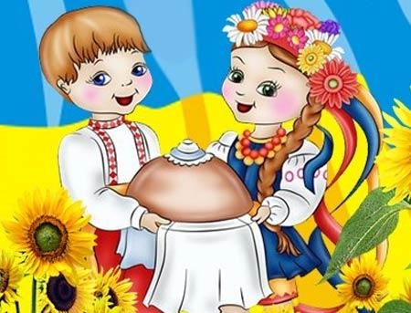 Праздник 28 июня – День Конституции Украины