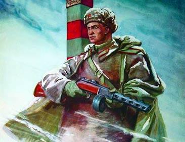 Праздник 28 мая - День пограничника