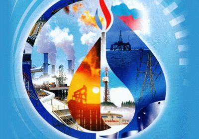 Праздник 16 февраля  - День архива Министерства Энергетики РФ