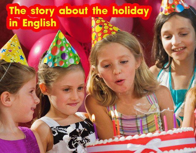 Рассказ о празднике на английском языке
