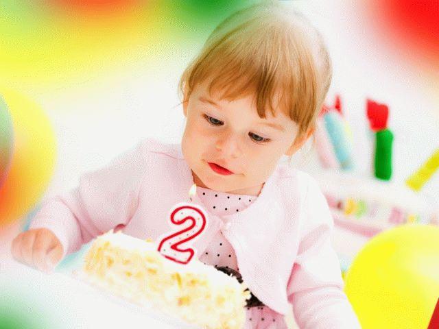 Сценарий дня рождения  в 2 года