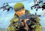 Праздник 19 декабря День российской контрразведки
