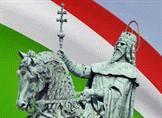 Праздник 20 августа - День Святого Иштвана в Венгрии