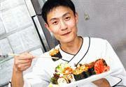 Праздник 21 декабря – День поваров японской кухни в России