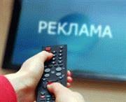 Праздник 23 октября - День работников рекламы в России