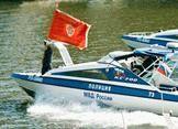 Праздник 25 июля - День речной полиции в России