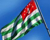 Праздник 26 августа - День признания независимости Абхазии