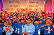 Праздник 26 марта – День молодежи Вьетнама
