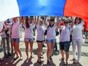 27 июня - Праздник «День молодежи России»