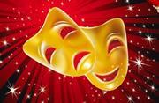 Праздник 27 марта – Всемирный день театра