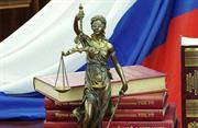 Праздник 29 марта – День военного юриста