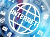 Праздник 30 сентября – День интернета в России