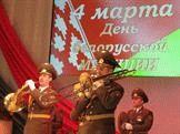 4 марта - День милиции в Беларуси