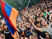 Праздник 5 июля - День Конституции Армении